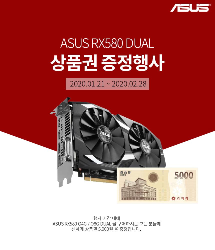 ASUS RX 580